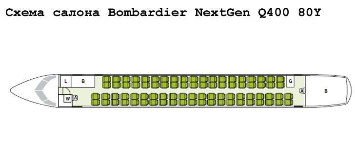 Bombardier Q400 (De Havilland Canada Dash 8 400 Series, DHC-8 400 Series) схема салона самолета с компоновкой 80Y