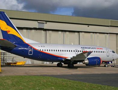 Авиакомпания «Аэрофлот-Дон» - крупнейшая авиакомпания Юга России