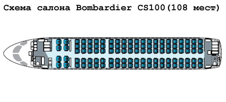 Bombardier CS100 схема салона самолета на 108 мест