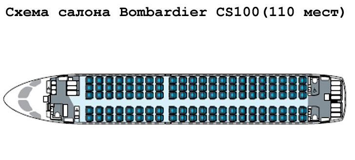 Bombardier CS100 схема салона самолета на 110 мест