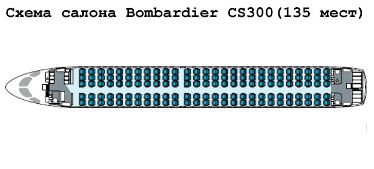 Bombardier CS300 схема салона самолета на 135 мест