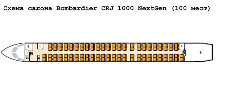 Bombardier CRJ 1000 NextGen схема салона самолета на 100 мест