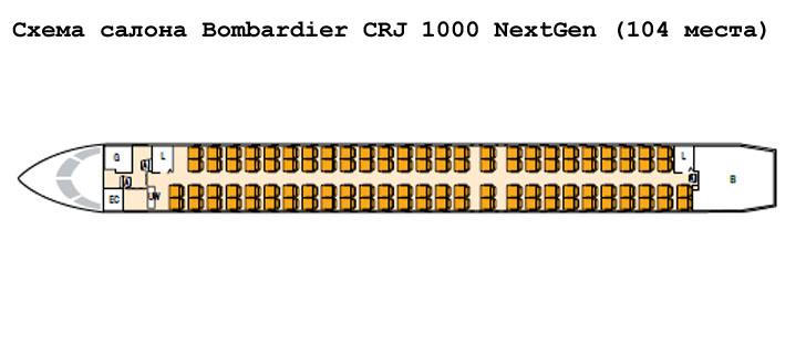Bombardier CRJ 1000 NextGen схема салона самолета на 104 места