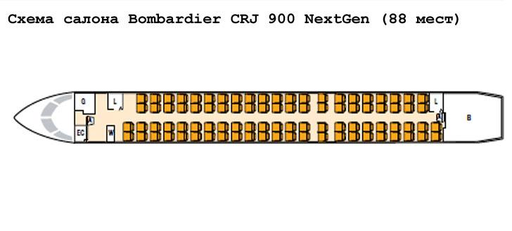 Bombardier CRJ 900 NextGen схема салона самолета на 88 мест