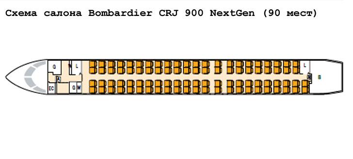 Bombardier CRJ 900 NextGen схема салона самолета на 90 мест