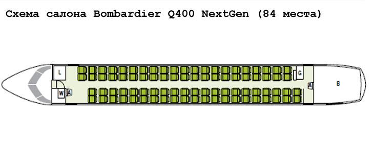 Bombardier Q400 NextGen схема салона самолета на 84 места