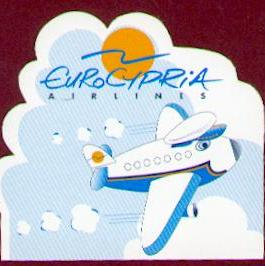 авиационные билеты на кипр: