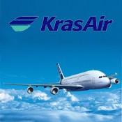Авиабилеты из Москвы в Красноярск от 2 537 рублей